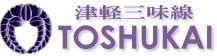 津軽三味線藤秋会公式ホームページ